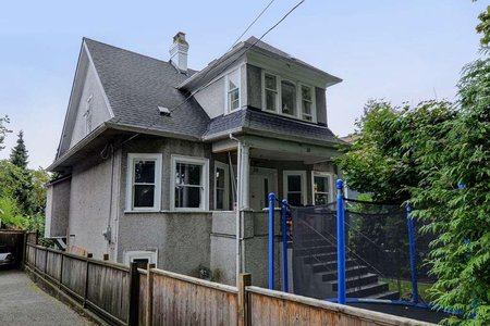 R2314227 - 30 W 13TH AVENUE, Mount Pleasant VW, Vancouver, BC - House/Single Family