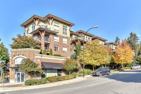 R2314640 - 207 1633 MACKAY AVENUE, Pemberton NV, North Vancouver, BC - Apartment Unit