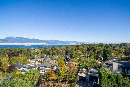 R2315000 - 1975 TRIMBLE STREET, Point Grey, Vancouver, BC - House/Single Family