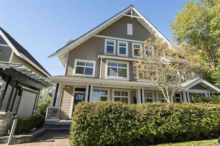 R2315594 - 7403 COLUMBIA STREET, South Cambie, Vancouver, BC - Townhouse
