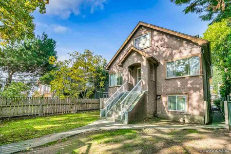 R2315624 - 2161 E BROADWAY, Grandview VE, Vancouver, BC - House/Single Family