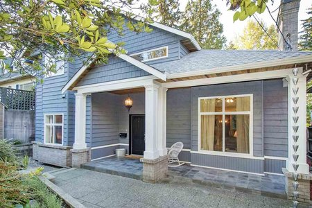 R2315630 - 425 TEMPE CRESCENT, Upper Lonsdale, North Vancouver, BC - House/Single Family