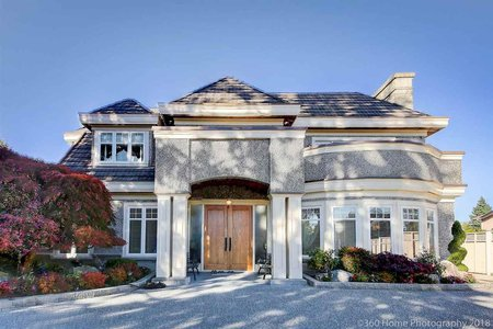 R2315693 - 11151 GRANVILLE AVENUE, McLennan, Richmond, BC - House/Single Family
