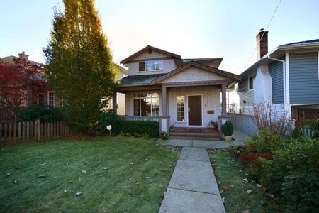 R2317337 - 567 W 21ST STREET, Hamilton, North Vancouver, BC - House/Single Family