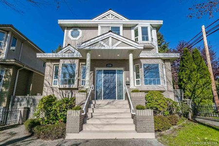 R2317411 - 2709 W 37TH AVENUE, MacKenzie Heights, Vancouver, BC - House/Single Family