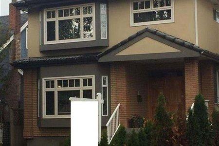 R2317745 - 3313 W 14TH AVENUE, Kitsilano, Vancouver, BC - House/Single Family
