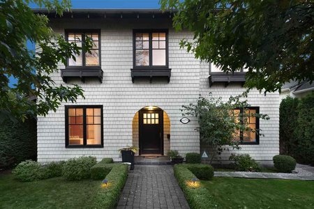 R2319207 - 6679 LIME STREET, S.W. Marine, Vancouver, BC - House/Single Family
