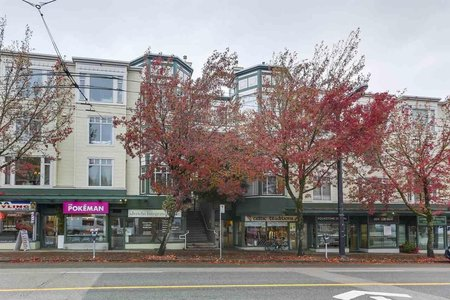 R2319288 - 403 3727 W 10TH AVENUE, Point Grey, Vancouver, BC - Townhouse
