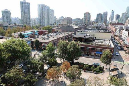 R2319427 - 1010 977 MAINLAND STREET, Yaletown, Vancouver, BC - Apartment Unit