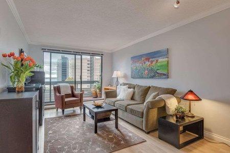R2319600 - 401 2119 BELLEVUE AVENUE, Dundarave, West Vancouver, BC - Apartment Unit