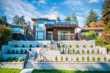R2319698 - 1168 SHAVINGTON STREET, Calverhall, North Vancouver, BC - House/Single Family
