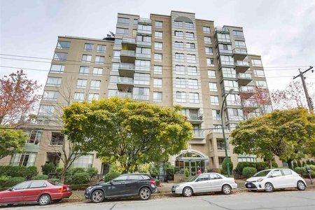 R2320250 - 704 2288 PINE STREET, Fairview VW, Vancouver, BC - Apartment Unit