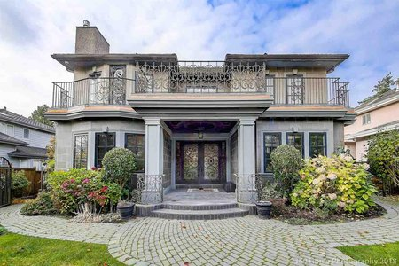 R2320809 - 6907 MARGUERITE STREET, South Granville, Vancouver, BC - House/Single Family