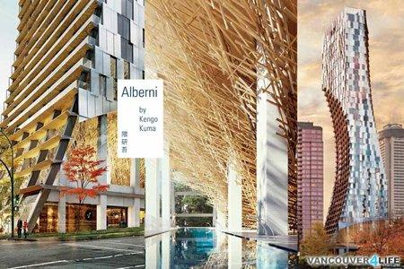R2320937 - 2103 1550 ALBERNI STREET, West End VW, Vancouver, BC - Apartment Unit
