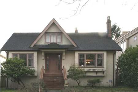 R2321440 - 3866 W 15TH AVENUE, Point Grey, Vancouver, BC - House/Single Family