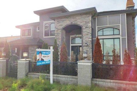 R2321675 - 5900 FRANCIS ROAD, Lackner, Richmond, BC - House/Single Family