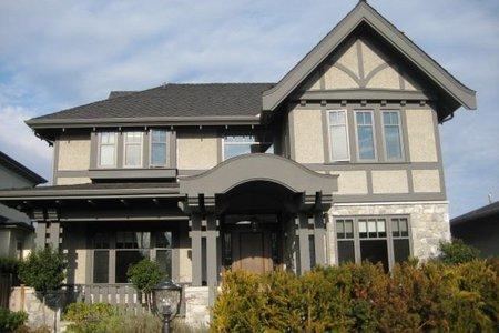 R2321787 - 4027 W 28TH AVENUE, Dunbar, Vancouver, BC - House/Single Family