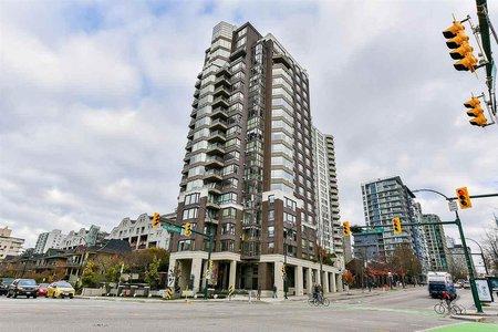 R2322148 - 501 1003 PACIFIC STREET, West End VW, Vancouver, BC - Apartment Unit