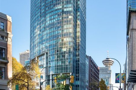R2322151 - 1404 837 W HASTINGS STREET, Downtown VW, Vancouver, BC - Apartment Unit