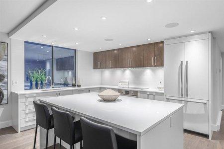 R2322340 - 602 475 13TH STREET, Ambleside, West Vancouver, BC - Apartment Unit