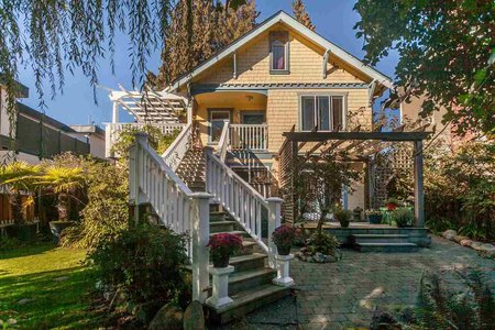 R2322624 - 456 E 4TH STREET, Lower Lonsdale, North Vancouver, BC - House/Single Family