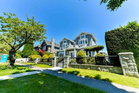 R2322713 - 6968 CYPRESS STREET, South Granville, Vancouver, BC - House/Single Family