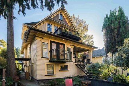 R2322717 - 234 W 15TH AVENUE, Mount Pleasant VW, Vancouver, BC - House/Single Family