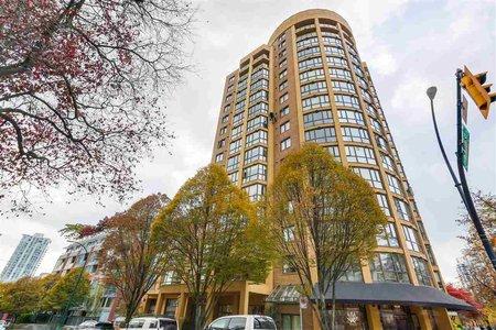 R2322749 - 508 488 HELMCKEN STREET, Yaletown, Vancouver, BC - Apartment Unit