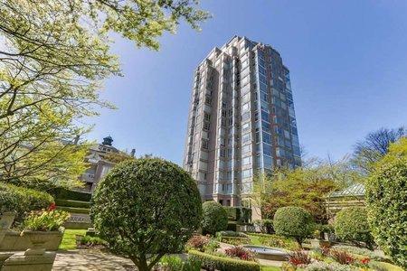 R2323385 - 802 2668 ASH STREET, Fairview VW, Vancouver, BC - Apartment Unit