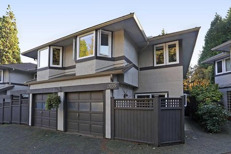 R2323516 - 2655 FROMME ROAD, Lynn Valley, North Vancouver, BC - Townhouse
