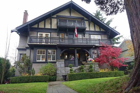 R2323847 - 745 GRAND BOULEVARD, Boulevard, North Vancouver, BC - House/Single Family