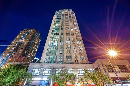 R2323899 - 1602 1188 HOWE STREET, Downtown VW, Vancouver, BC - Apartment Unit