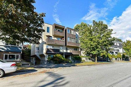 R2323992 - 201 1065 W 72ND AVENUE, Marpole, Vancouver, BC - Apartment Unit