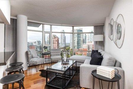R2324366 - 1509 189 DAVIE STREET, Yaletown, Vancouver, BC - Apartment Unit