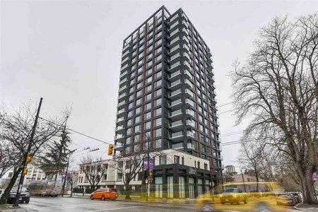 R2324743 - 701 1171 JERVIS STREET, West End VW, Vancouver, BC - Apartment Unit