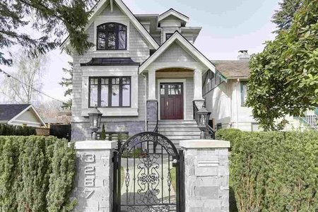 R2325992 - 3287 W 38TH AVENUE, Kerrisdale, Vancouver, BC - House/Single Family