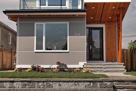 R2326336 - 760 E 13TH STREET, Boulevard, North Vancouver, BC - House/Single Family