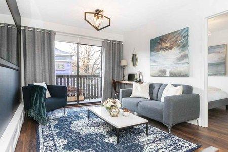R2326927 - 302 930 E 7TH AVENUE, Mount Pleasant VE, Vancouver, BC - Apartment Unit