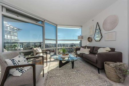 R2327437 - 2507 1050 BURRARD STREET, Downtown VW, Vancouver, BC - Apartment Unit