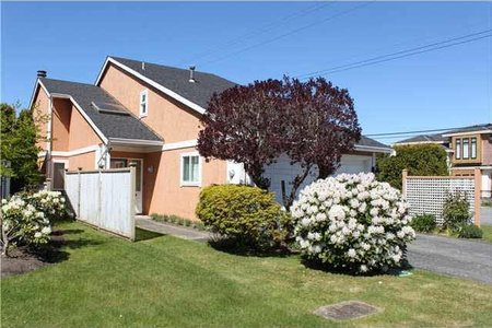 R2327463 - 9011 DANYLUK COURT, Broadmoor, Richmond, BC - House/Single Family