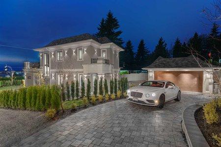 R2327718 - 1705 PALMERSTON AVENUE, Ambleside, West Vancouver, BC - House/Single Family