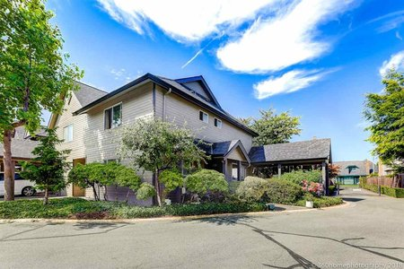R2327733 - 21 8631 NO. 3 ROAD, Broadmoor, Richmond, BC - Townhouse
