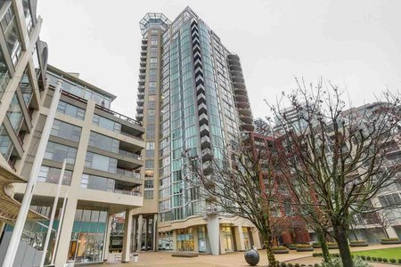 R2327779 - 1205 1000 BEACH AVENUE, Yaletown, Vancouver, BC - Apartment Unit