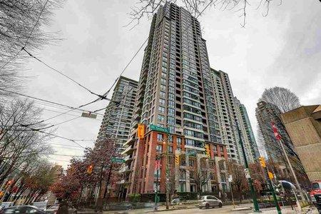 R2328167 - 2509 909 MAINLAND STREET, Yaletown, Vancouver, BC - Apartment Unit