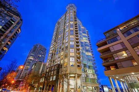 R2328440 - 702 1000 BEACH AVENUE, Yaletown, Vancouver, BC - Apartment Unit