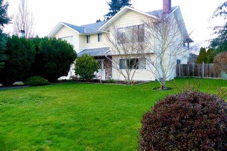 R2328556 - 9571 SNOWDON AVENUE, South Arm, Richmond, BC - House/Single Family