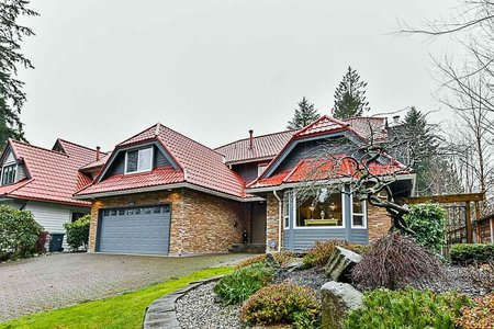 R2328754 - 2645 EDGEMONT BOULEVARD, Edgemont, North Vancouver, BC - House/Single Family