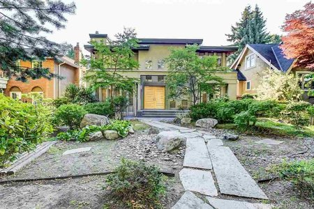 R2328830 - 5533 ELM STREET, Kerrisdale, Vancouver, BC - House/Single Family