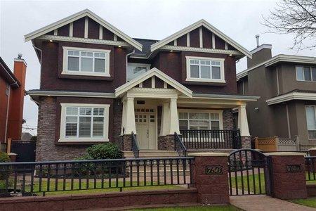 R2329079 - 756 W 64TH AVENUE, Marpole, Vancouver, BC - House/Single Family