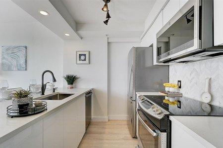 R2329132 - 2202 1200 ALBERNI STREET, West End VW, Vancouver, BC - Apartment Unit
